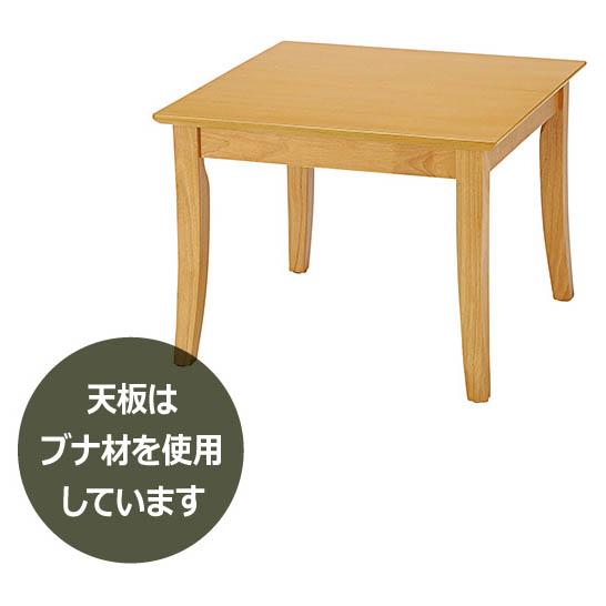 応接 センターテーブル 応接テーブル 木製テーブル 正方型 応接室用 来客室 法人様のみ送料無料 井上金庫製 法人様のみ送料無料 IUFT-RW6060 新品 オフィス家具