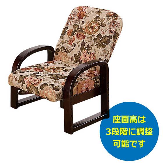 座椅子 背3段階リクライニング付 左側ポケット収納付 介護施設向けチェア 井上金庫製:TKINシリーズ 法人様のみ送料無料 TKIN-5661AK 新品 オフィス家具