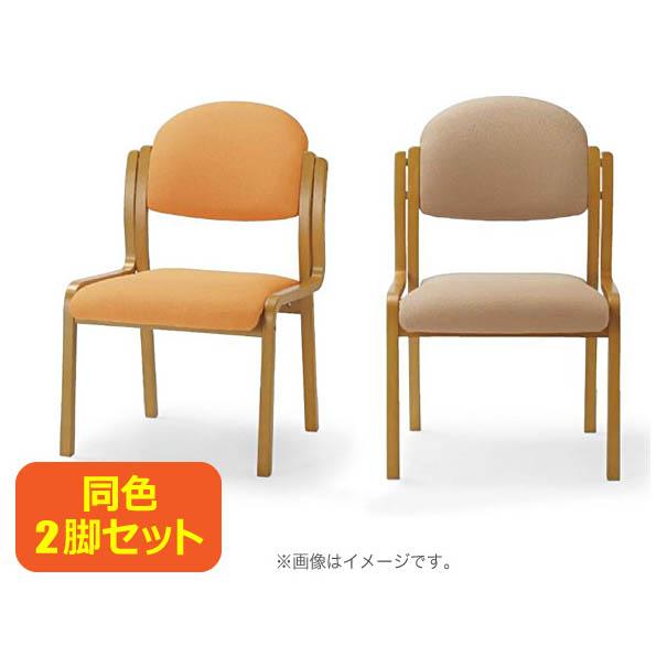 介護向けチェア 2脚セット 丸背・肘なしタイプ 抗菌性ビニールレザー張り 木製チェア アイコ AICO製:MW-320シリーズ MW-321(VG1) 新品 オフィス家具
