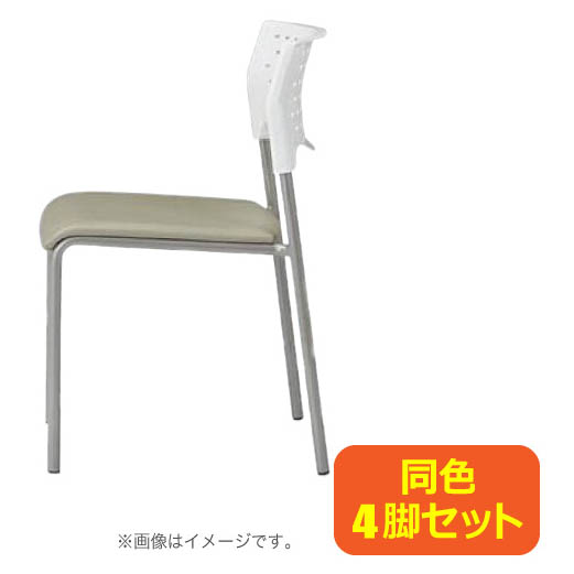ミーティングチェア 4脚セット ホワイトシェル 背樹脂タイプ 肘なし粉体塗装タイプ アイコ AICO製:MC-200/100シリーズ MC-201W 新品 オフィス家具 4脚セット