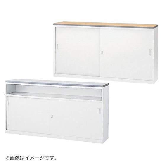ハイカウンター 鍵付き ホワイト W1800mm Sタイプ書庫型/Uタイプ中棚型 日本製 完成品 セイコー製:NSカウンターシリーズ W1800xD454xH950 NSH-18_W 新品 オフィス家具