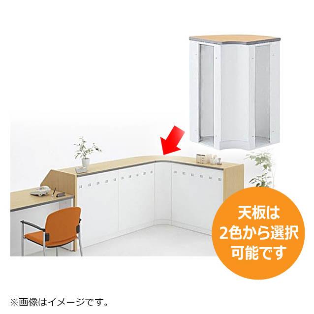 初売りセール! ハイカウンター 90°内コーナー ホワイト 天板ホワイトorペールアルダー 日本製 完成品 セイコー製:NSカウンターシリーズ NSH-46R_W 新品 オフィス家具