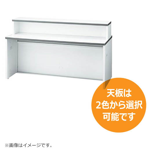 初売りセール! ローインフォメーションカウンター ホワイト W1600mm 天板ホワイトorペールアルダー 日本製 完成品 セイコー製:NSカウンターシリーズ W1600xD700xH950 NSL-16TIN_W 新品 オフィス家具
