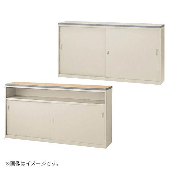 ハイカウンター 鍵付き ニューグレー W1800mm Sタイプ書庫型/Uタイプ中棚型 日本製 完成品 セイコー製:NSカウンターシリーズ W1800xD454xH950 NSH-18_G 新品 オフィス家具