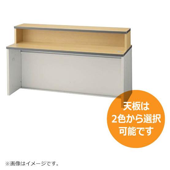 ローインフォメーションカウンター ニューグレー W1600mm 天板ニューグレーorペールアルダー 日本製 完成品 セイコー製:NSカウンターシリーズ W1600xD700xH950 NSL-16TIN_G 新品 オフィス家具