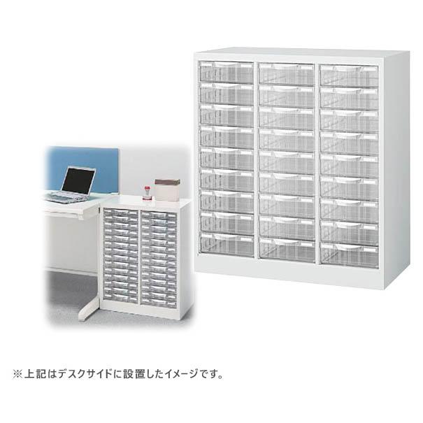 デスクサイドに綺麗に収まるスチール製床置型トレー書庫です! 人気のホワイトカラー! トレー書庫 透明プラスチック引出し整理ケース A4判床置型 3列深型9段タイプ ホワイト色 日本製 完成品 セイコー製 W777xD400xH880 A4W-P309L 新品 オフィス家具