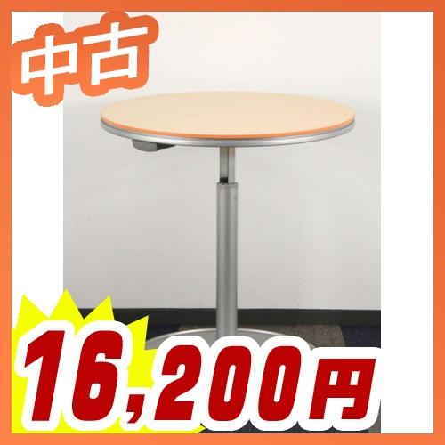 円テーブル 上下昇降タイプ キャスター付 丸テーブル リフレッシュテーブル ミーティングテーブル ナラ突板天板 コクヨ製:アットラボシリーズ