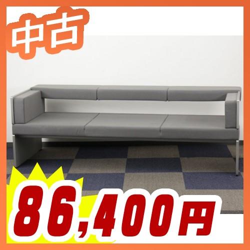 ロビーチェア 3人掛け ベンチ 長椅子 【コクヨ製】【CN-763A】【中古】【オフィス家具】