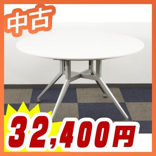 会議テーブル 円テーブル 円型 ミーティングテーブル イトーキ製