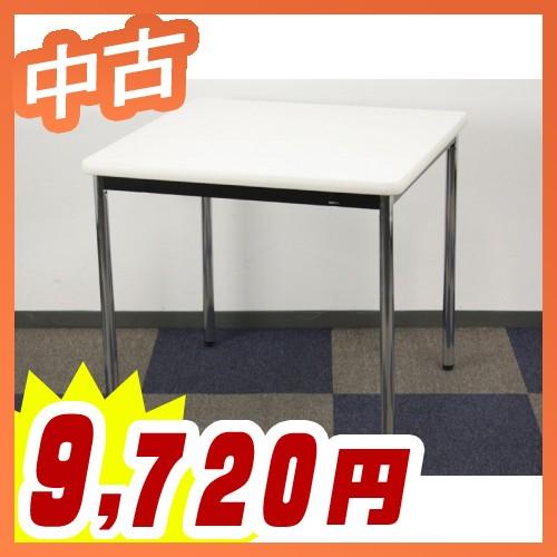 会議テーブル ミーティングテーブル 会議机 テーブル ダイニングテーブル コーナーテーブル トヨスチール製