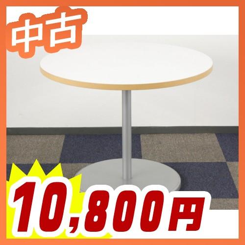 会議テーブル 円テーブル 丸テーブル ミーティングテーブル 会議机 テーブル イトーキ製