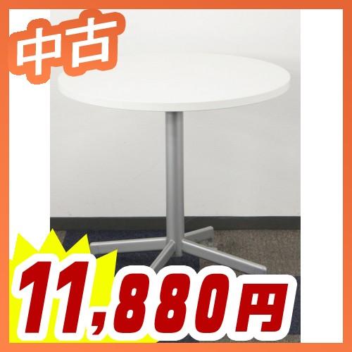 円テーブル 会議テーブル 丸テーブル ミーティングテーブル 会議机 テーブル コクヨ製:EAT IN(イートイン)シリーズ