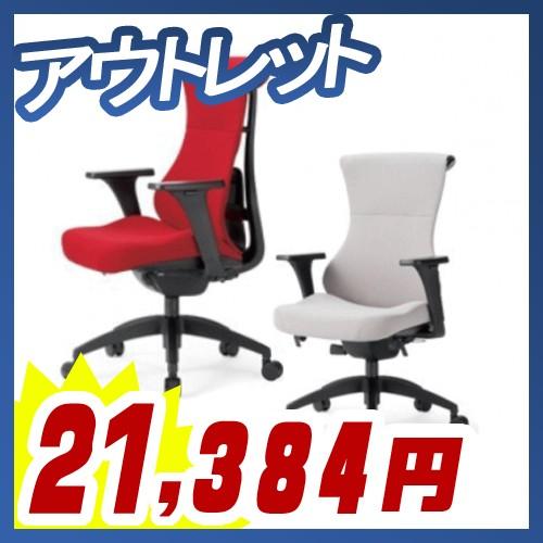 オフィスチェア デスクチェア 事務椅子 ミドルバック 肘付き 未使用品 組立品 在庫限り【AICO製:MS-1715シリーズ】【MS-1715】【アウトレット】【オフィス家具】【ご奉仕価格!】