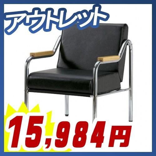 応接椅子 アームチェア 1人掛け ソファー ロビーチェア 未使用品 単体 在庫限り AICO製:RE-531 ジョイシリーズ