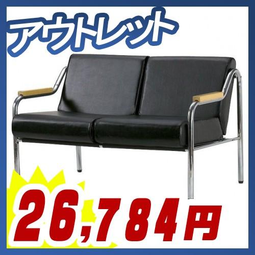 お買い物マラソン!ポイント最大42倍! 応接椅子 アームチェア 2人掛け ソファー ロビーチェア 未使用品 単体 在庫限り AICO製:RE-531 ジョイシリーズ