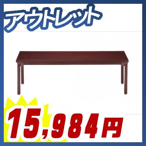 お買い物マラソン!ポイント最大42倍! 応接テーブル センターテーブル 木製テーブル 未使用品 単体 在庫限り AICO製:CTKシリーズ