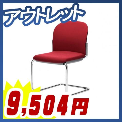 お買い物マラソン!ポイント最大42倍! ミーティングチェア 会議椅子 カンチレバー クロムメッキタイプ AICO製:MC-874シリーズ