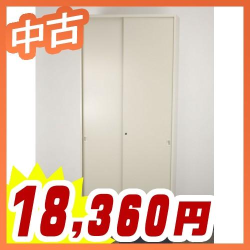 引き違い書庫 保管庫 引き戸書庫 スチール戸 6段 高さのある商品です、搬入経路・設置場所を必ずご確認ください。 ダイシン工業 DSK製