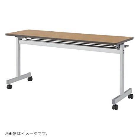 スタッキングテーブル T字脚タイプ W1800×D450 フラップテーブル 会議 ミーティング チーク 幕板なし スタンダードスタッキングタイプ 日本製 アイリスチトセ製:FTXシリーズ W1800xD450xH700 T-CFTX-T1845-bt117 新品 オフィス家具 期間限定 ご奉仕価格!