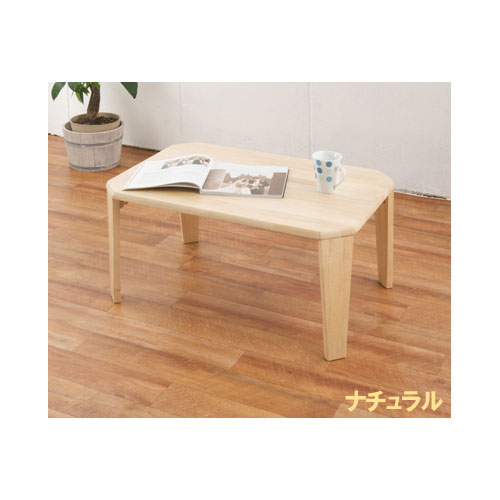 Came Kud Wooden Folding Leg Table 75 Na Ft 1204 Br Ft1204 1 Living Room Table Center Table W Side Table Nightstand Folding Table Table Folding Table Compact