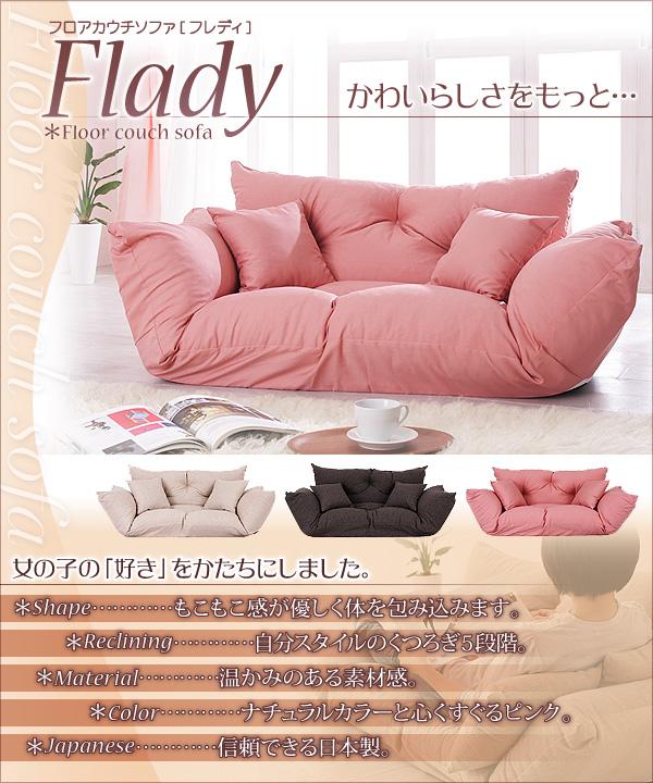 kaguin   Rakuten Global Market: Simple modern living shipping, floor ...
