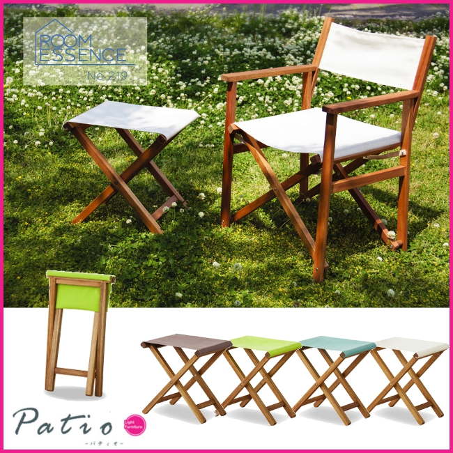 Outstanding Patio Stool Nx 602 Blue Green Light Brown White Outdoor Leisure Chair Folding Chair Folding Chair Camping Barbecue Chair Chair Chair Chair Ottoman New Ocoug Best Dining Table And Chair Ideas Images Ocougorg