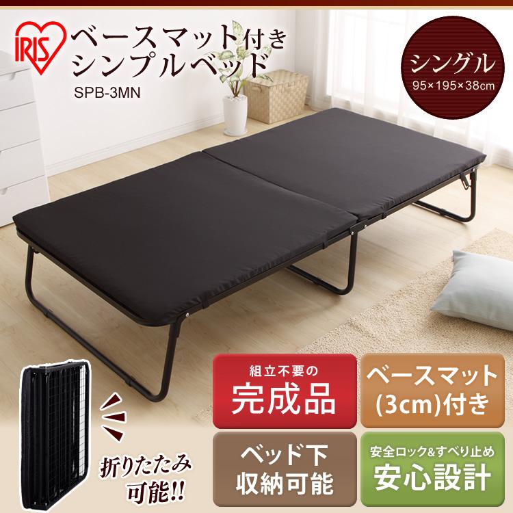 楽天市場】【ベッドフレーム パイプベッド 折りたたみベッド 簡易