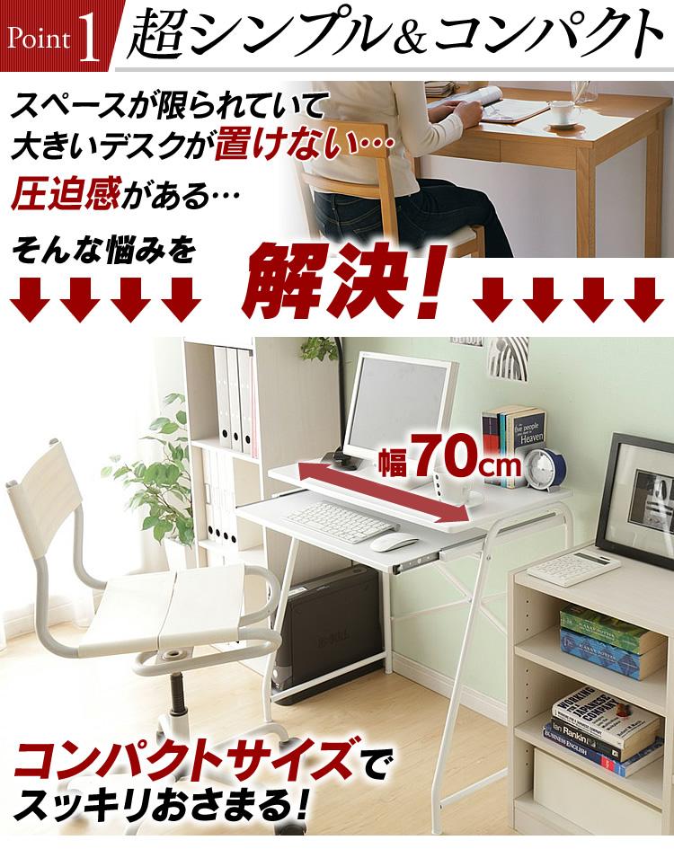 电脑桌白色办公室桌子学习电脑桌膝上型电脑机架 PC 桌学习桌学习桌办公室书桌办公家具