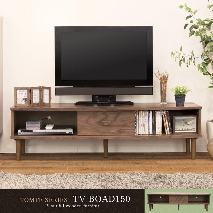 【TD】TVボード L TAC-245 ウォールナット 【テレビ台 TV台 収納 木製 北欧 インテリア シンプル カフェ】 【東谷】【送料無料】【取り寄せ品】 新生活