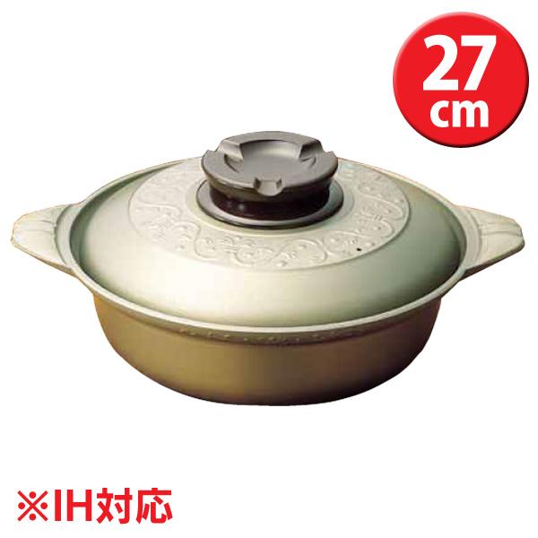【送料無料】業務用 IH しゅう酸 ちり鍋 27cm QTL5302【TC】【en】