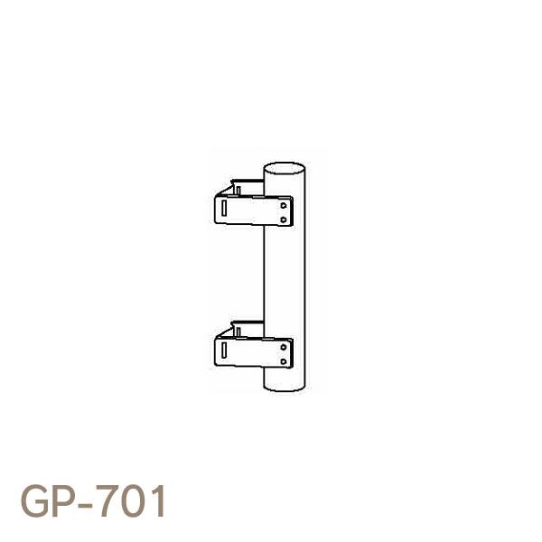 【送料無料】石崎電機〔ISHIZAKI〕 GK-7010Z用取付金具 GP-701 【TC】【KM】【取寄せ品】