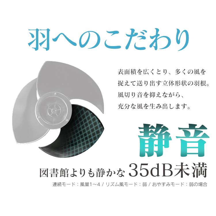 [ポイント10倍!!9/2・10時迄]サーキュレーター 静音 首振り サーキュレーター扇風機 STF-DC15T サーキュレーター アイリスオーヤマ 扇風機 リビング扇風機 ファン リビングファン リモコン付き タイマー DCモーター 送風 首ふり[irispoint]