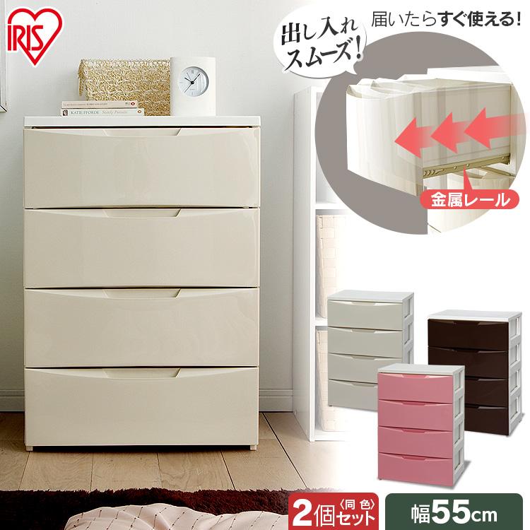 【2個セット】ワイドチェスト(4段) COD-554 アイリスオーヤマ 新生活 一人