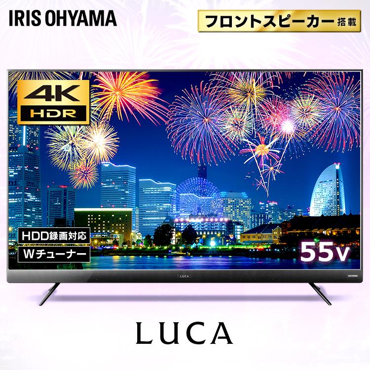 4K対応液晶テレビ 55インチ ブラック 55UB20K 送料無料 地デジ BS CS 4K テレビ 液晶テレビ リビング アイリスオーヤマ[new]