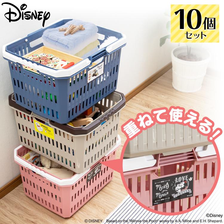 10個セット ディズニーバスケット DB-37送料無料 ディズニー Disney ミッキー ミニー くまのプーさん ドナルドダック バスケット 整理 衣類 子供 子供部屋 アイリスオーヤマ