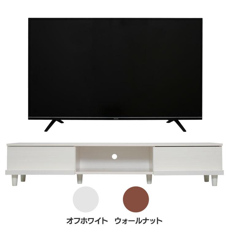 液晶テレビ 55インチ AVボード 全2色送料無料 LUCA 4K対応テレビ 55インチ ブラック テレビ 液晶テレビ ハイビジョンテレビ デジタルテレビ 液晶 デジタル ハイビジョン ルカ 4K 4K対応 地デジ BS CS LT-55A620 4967576398749 アイリスオーヤマ