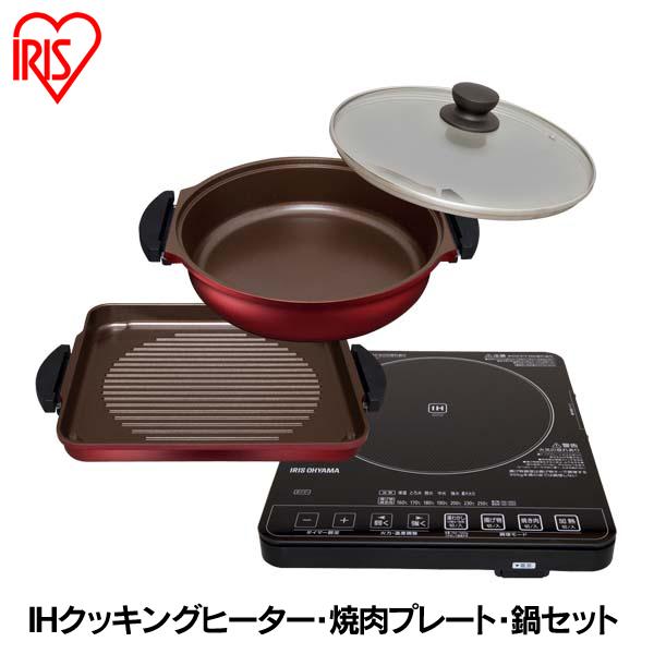 【送料無料】アイリスオーヤマ IHクッキングヒーター・焼肉プレート・なべセット ブラック IHC-T51S-B