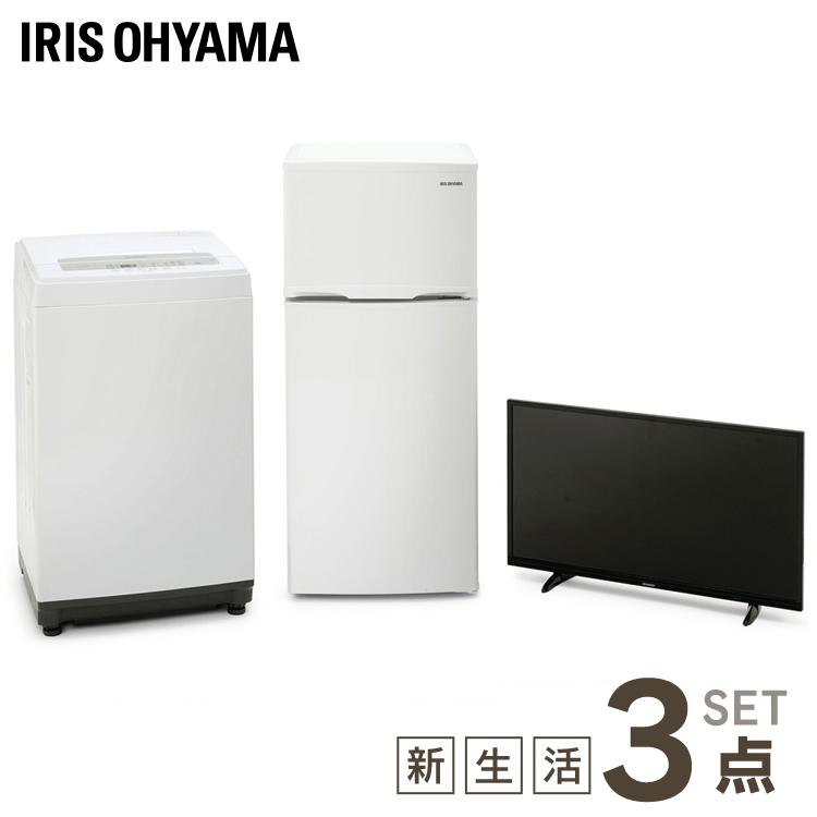 家電セット 新生活 3点セット 冷蔵庫 118L + 洗濯機 5kg + テレビ 32型 送料無料 家電セット 一人暮らし 新生活 新品 アイリスオーヤマ[new][cpir][iriscoupon]