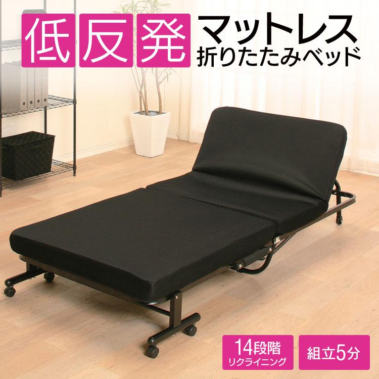 一人暮らしに最適!使いやすい、おすすめの折りたたみベッド