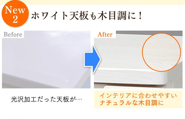 チェスト 7段 幅73 HG-727R アイリスオーヤマ チェスト 白 ホワイト プラスチック 木天板 押入れ 押入れ収納 クローゼット収納 収納 引き出し ランドリー リビング 子供 衣類収納 ゆったりサイズ 白 軽い 大容量 新生活 一人