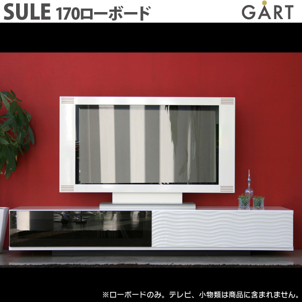 【TD】SULE シュール 170 LOW BOARD【送料無料】【代引不可】【取り寄せ品】 新生活