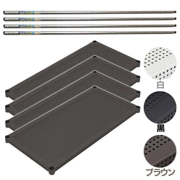 【送料無料】メタルパンチングラック(幅91×奥行46cm×高さ178.5cm) 白・黒・ブラウン【D】