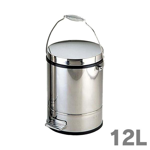 【送料無料】SA18-0 ペダルボックス KPD0502 P-2型(小)12L【TC】【en】 新生活