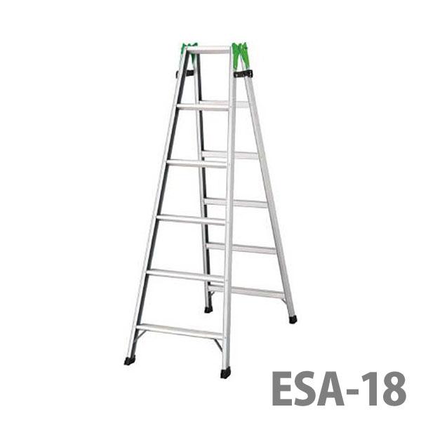 長谷川工業 エコ兼用脚立 ESA2.0-21【代引不可】【同梱不可】【日時指定不可】【D】 新生活