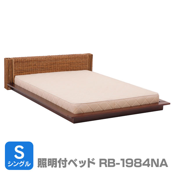 【送料無料】【TD】照明付ベッドフレーム シングル RB-1984NA-S ベット 寝台 寝床 BED bed 【HH】【代引不可】【取り寄せ品】 新生活 一人