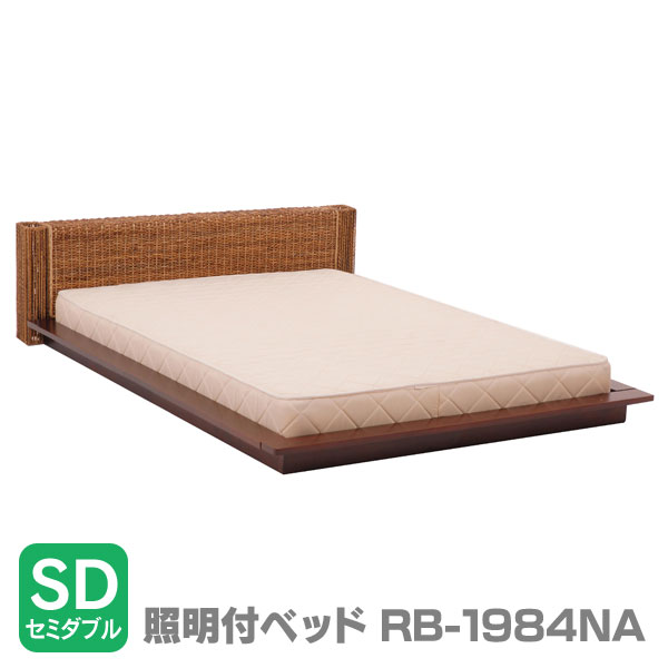 【送料無料】【TD】照明付ベッドフレーム セミダブル RB-1984NA-SD ベット 寝台 寝床 BED bed 【HH】【代引不可】【取り寄せ品】 新生活 一人