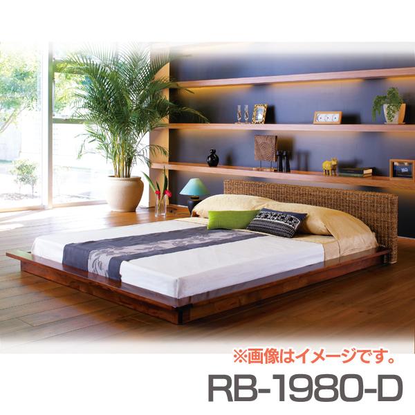 【TD 家具】ベッドフレーム RB-1980-D 寝具 寝具 寝台 ベット 寝床 家具 寝台【代引不可】【HH】, 名入れストラップの木札屋:7916cabe --- m2cweb.com