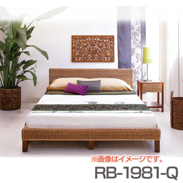 【TD】ベッドフレーム RB-1981-Q 寝具 寝台 ベット 寝床 家具 【代引不可】【HH】