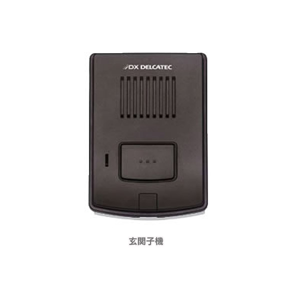 DXアンテナ 増設用 玄関子機 DWG10A1 黒 【K】【TC】【送料無料】 新生活