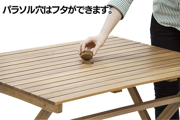 Kaguin Rakuten Global Market Use Of Yen OFF Coupon Existence - Picnic table parasol